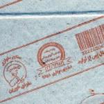 iranpack-sanat-bastebandi-Paperboard002