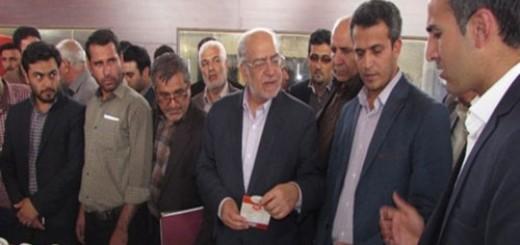iranpack-sanat-bastebandi-opening