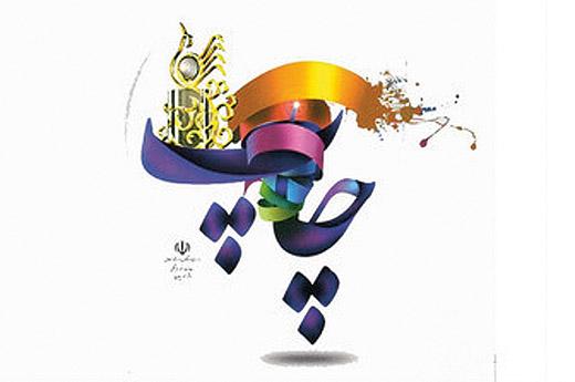 iranpack-sanat-bastebandi-7