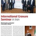 iranpack-sanat-bastebandi-GN_177_iran-1