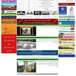 iranpack-sanat-bastebandi-Paperwood-site