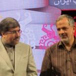 iranpack-print-day-IMG_2255