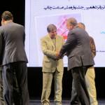 iranpack-print-day--IMG_2277