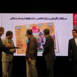 iranpack-print-day-IMG_2285