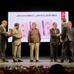 iranpack-print-day-IMG_2288
