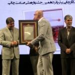 iranpack-print-day--IMG_2298