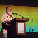 iranpack-sanat-bastebandi-Livelihoods and industry-1
