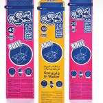 شایستهی تقدیر: خشایار تیموری / بستهبندی محصولات بهداشتی پرسان