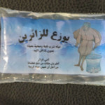 iranpack-sanat-bastebandi-IMG_0198