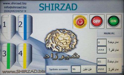 iranpack-sanat-bastebandi-shirzad-002