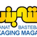 iranpack-sanat-bastebandi-Logo