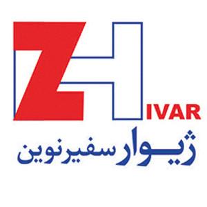iranpack-sanat-bastebandi-jivar