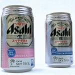iranpack-sanat-bastebandi-Entry_39_Asahi-jpg