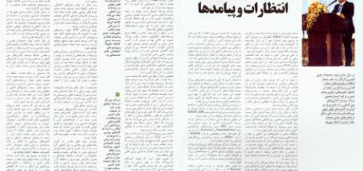 iranpack-sanat-bastebandi-Nourtec001